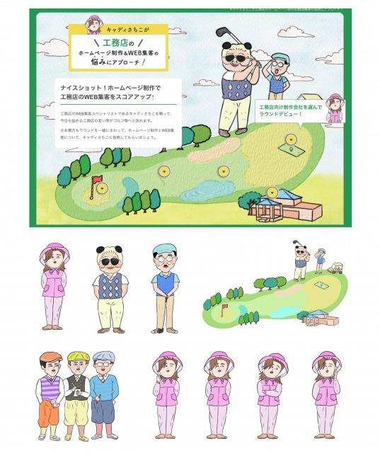 portfolio web golf