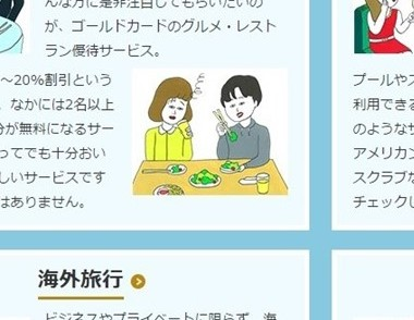 s-goldcard - コピー