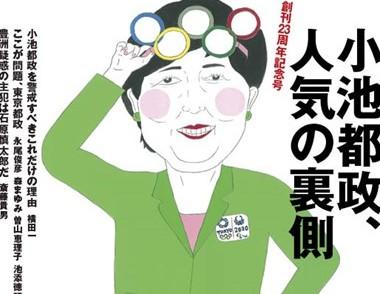 s-kinyobi-yuriko