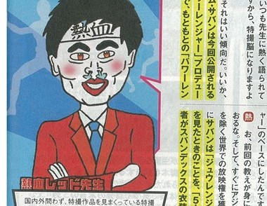 s-scan-001 - コピー (2)