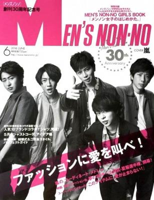 s_men-non