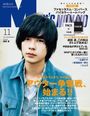 s_mennon cover 11