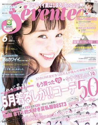 s_seventeen june