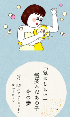 s_wakiga5
